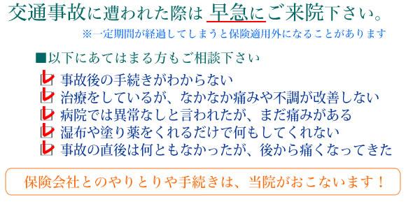 traffic_01_02.jpg